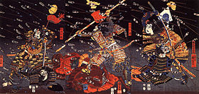 The last stand of the Kusunoki at Shijonawate.jpg