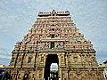 The main Gopuram of Chidambaram Natarajar temple.jpg