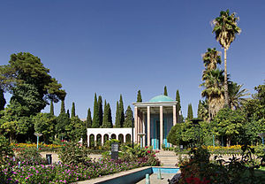 English: The tomb of Saadi (Aramgah-e-saadi) i...