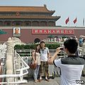 Tiananmen Square from VOA (1).jpg