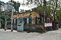 Tibbati Baba Vedanta Ashram Complex - North-western View - 76-3 Taantipara Lane - Howrah 2014-11-04 0350.JPG
