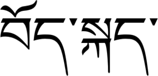 Standard Tibetan Tibeto-Birman language