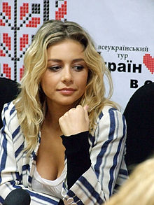 "Tina Karol - Tour ""With Ukraine in my heart"" - Oct. 2009.jpg"