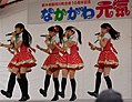 Tochiotome 25 on stage 20151107.jpg