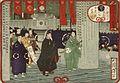 Tokugawa Tsunayoshi Visiting Nikko Shrine LACMA M.84.31.329.jpg