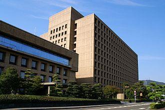 Tokushima Prefecture - Tokushima Prefectural Office