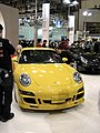 Tokyo Motor Show 2005 0239.jpg
