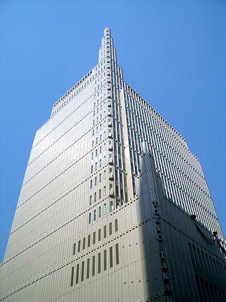 Tokyo Takarazuka Theater - Image: Tokyo Takarazuka Building