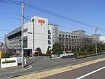 Tokyo Tama Post Office.JPG