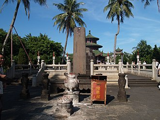 Hai Rui - Hai Rui memorial in Haikou