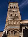 Torre de la Iglesia de San Martín-Teruel - PB161221.jpg