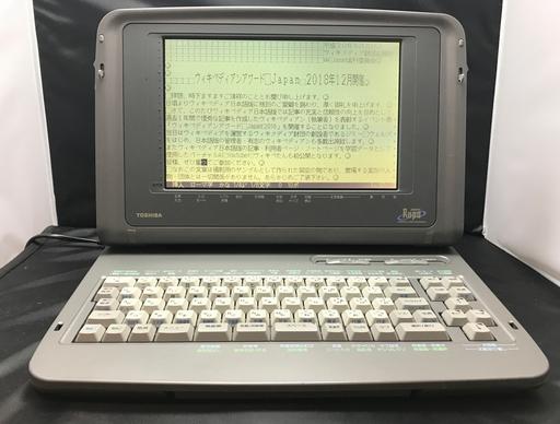 Toshiba Rupo JW05H - Front side