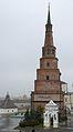 Tower (4127940237).jpg