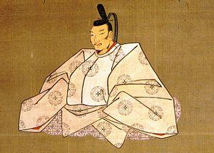 Toyotomi Hidetsugu - Toyotomi Hidetsugu