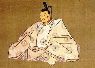 Toyotomi Hidetsugu - Image: Toyotomi Hidetsugu