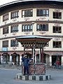 Traffic policeman, Thimphu.jpg