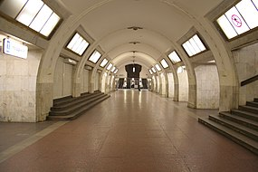 Tretyakovskaya North 2010.jpg