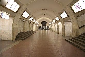Tretyakovskaya (Moscow Metro) - Northern hall