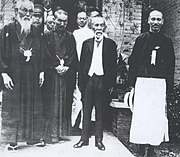 Tsuyoshi Inukai with Mitsuru Toyama and Chiang Kai-shek cropped