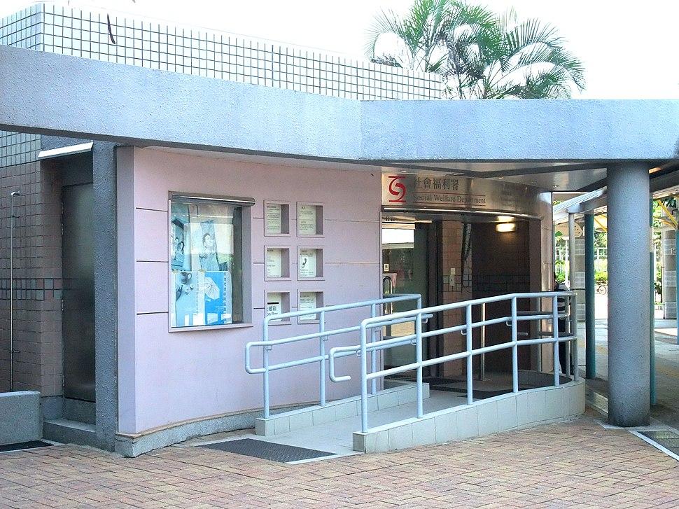 Tung Chung Social Security Field Unit (Hong Kong)