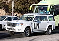 UNTSO vehicle Ford 2012 1524v.jpg