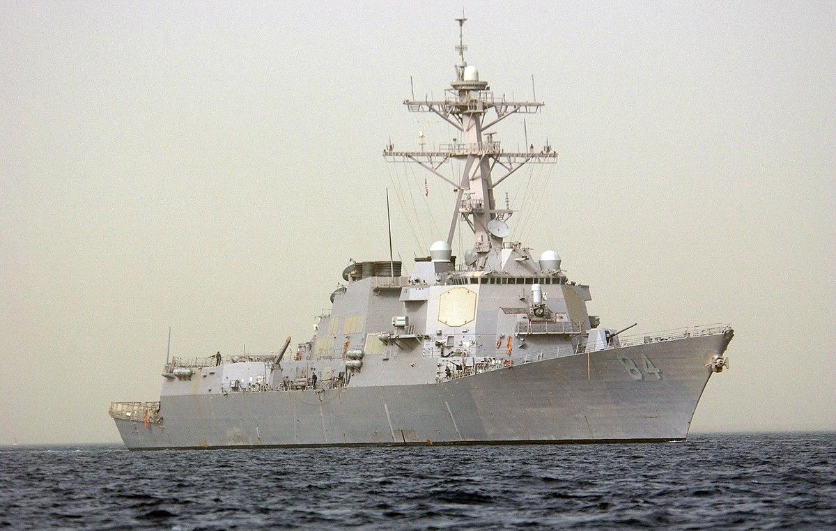 20 Electric Range >> USS Bulkeley (DDG-84) - Wikipedia
