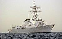 USS Bulkeley DDG-84.jpg