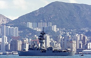 USS Whipple (FF-1062) - Whipple in Hong Kong, December 1974.