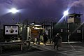 US Navy 100609-F-3431H-002 Soldiers assigned to the 115th Military Police Company of the Rhode Island Army National Guard exit a sally port after completing a 12-hour shift at Camp Delta, Joint Task Force Guantanamo.jpg