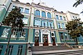 Ue Varna building.jpg