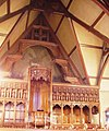 Unity Church (North Easton, MA) - interior with pulpit screen.JPG