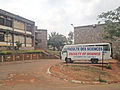 University Yaoundé I (2014) faculty of science sign.jpg