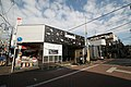 Unoki Station.jpg
