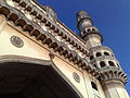 Up close at Charminar, Hyderabad.jpg