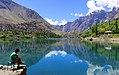 Upper Kachura Lake.jpg