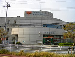Urayasu Post Office.JPG