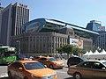 Urbodomo de Seulo.jpg