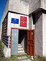 Ust´-Bolszerieck - biblioteka i muzeum.jpg