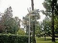 Võnnu (Cēsis), Ühtsuse (Vienība) väljak. 8.jpg