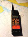 VHF gmdss.jpg