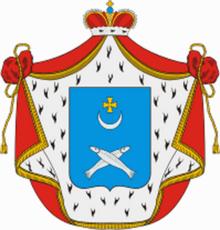 Вадбольский николай петрович