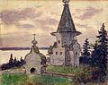 Vakhrushov steeple church.jpg