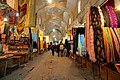 Vakil Bazaar بازار وکیل 25.jpg