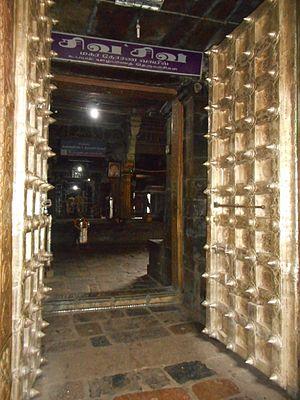 Vedaranyeswarar temple - Image: Vedaranyam 25