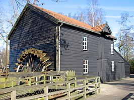 De Venbergse Watermolen in 2007