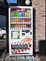 Vending machine of Sangaria.JPG