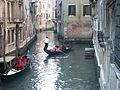 Venice(View4).JPG