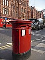 Victorian Double Pillar Box, Holborn, London WC1 - geograph.org.uk - 1249972.jpg