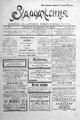 Vidrodzhennia 1918 142.pdf