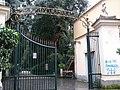 Villa floridiana01.jpg